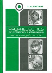 Propaedeutics of children's diseases and nursing of the child
