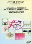 Analytical Aspects of an Individual Hemodynamic Correction in the Angioneurology
