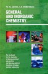 General and inorganic chemistry: Textbook for students of higher schools