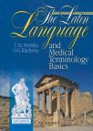 The Latіn Language and Medical Terminology Basics